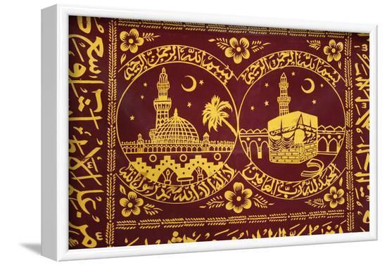 Muslim prayer carpet, Palestinian Authority-Godong-Framed Photographic Print