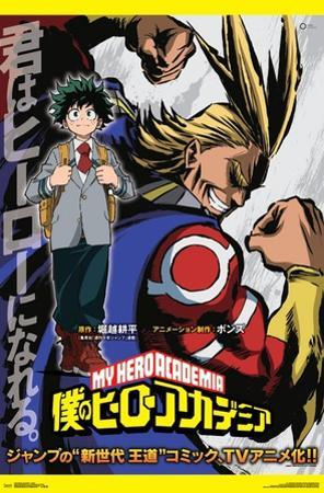 My Hero Academia - Teaser