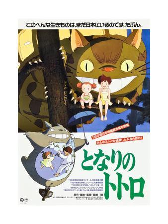 https://imgc.allpostersimages.com/img/posters/my-neighbor-totoro-aka-tonari-no-totoro-japanese-poster-art-1988_u-L-Q1BUCIS0.jpg?artPerspective=n