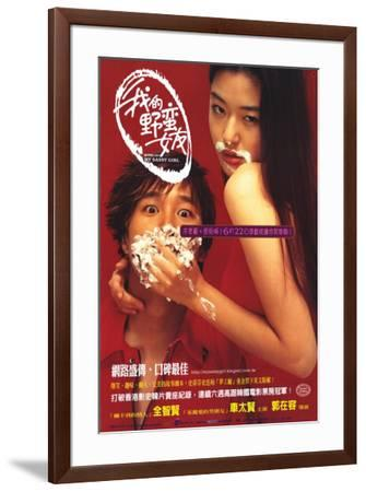 My Sassy Girl - Chinese Style--Framed Poster