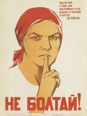 Don't Babble! Keep Your Tongue Behind Your Teeth by N.Denisov N.Vatolina