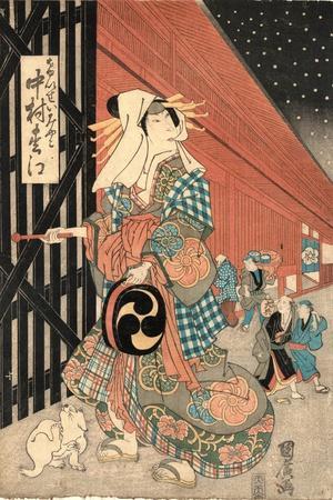 https://imgc.allpostersimages.com/img/posters/nakamaru-matsue-no-keisei-miyako_u-L-PUYM2W0.jpg?p=0
