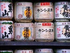 Barrels of Sake, Japanese Rice Wine, Tokyo, Japan by Nancy & Steve Ross