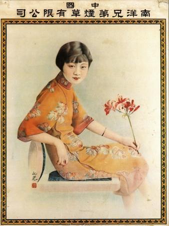 https://imgc.allpostersimages.com/img/posters/nanyang-brothers-tobacco-company_u-L-PWBKMB0.jpg?p=0
