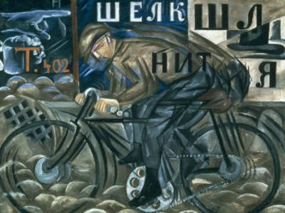 The Cyclist by Natalie Gontcharova