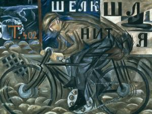 The Cyclist by Natalie Gontcharova