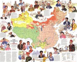1980 Peoples of China Map by National Geographic Maps