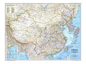 1991 China Map by National Geographic Maps