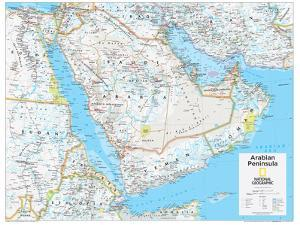 2014 Arabian Peninsula - National Geographic Atlas of the World, 10th Edition by National Geographic Maps