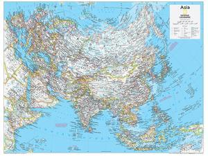 2014 Asia Political - National Geographic Atlas of the World, 10th Edition by National Geographic Maps
