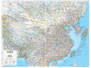 2014 China - National Geographic Atlas of the World, 10th Edition by National Geographic Maps