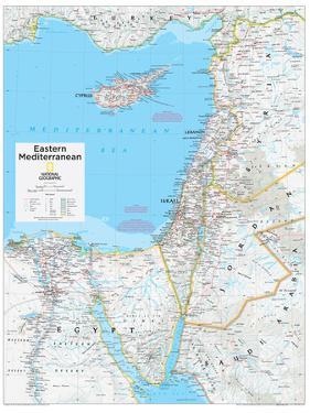 2014 Eastern Mediterranean - National Geographic Atlas of the World, 10th Edition by National Geographic Maps