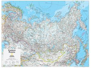 2014 Eastern Russia - National Geographic Atlas of the World, 10th Edition by National Geographic Maps