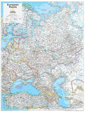 2014 European Russia - National Geographic Atlas of the World, 10th Edition by National Geographic Maps