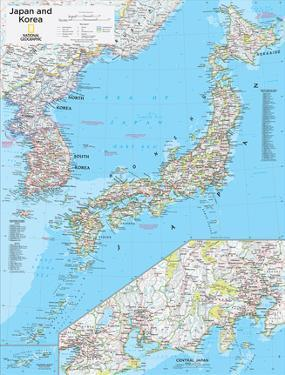 2014 Japan Korea - National Geographic Atlas of the World, 10th Edition by National Geographic Maps