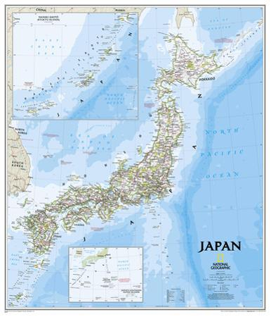 National Geographic - Japan Classic Map Laminated Poster