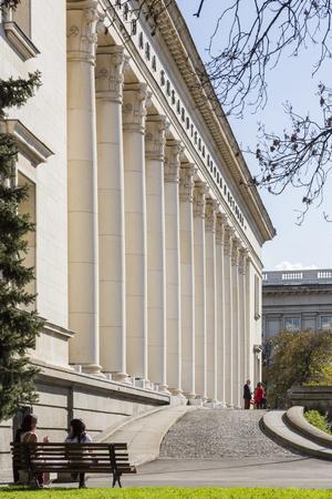 https://imgc.allpostersimages.com/img/posters/national-library-st-cyril-and-metodiy-sofia-bulgaria-europe_u-L-PXXNDI0.jpg?p=0
