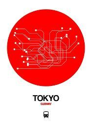 Tokyo Subway Map Framed.Affordable Subway Maps Posters For Sale At Allposters Com