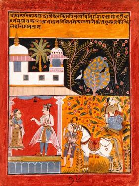 Nayaka-Nayika Bheda, C.1630