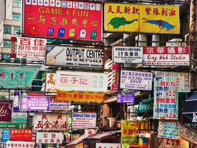 https://imgc.allpostersimages.com/img/posters/neon-sings-hong-kong-china_u-L-PHARMN0.jpg?artPerspective=n