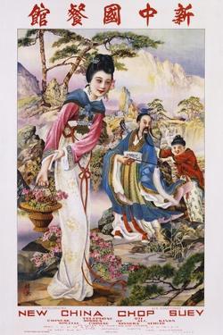 New China Chop Suey Restaurant Poster