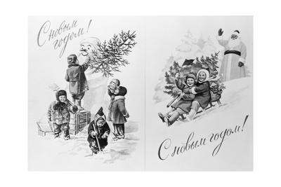 https://imgc.allpostersimages.com/img/posters/new-year-greeting-cards-from-soviet-russia_u-L-PRGH700.jpg?p=0