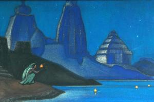 Flame of Happiness (Lights on the Gange), 1947 by Nicholas Roerich