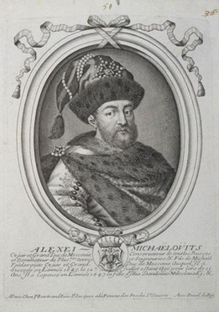 Portrait of the Tsar Alexis I Mikhailovich of Russia (1629-167), Second Half of the 17th Century by Nicolas de Larmessin