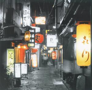 Night At Ghinza I