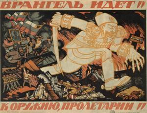 Wrangel Advances! Proletarians to Arms!, 1920 by Nikolai Mikhaylovich Kochergin