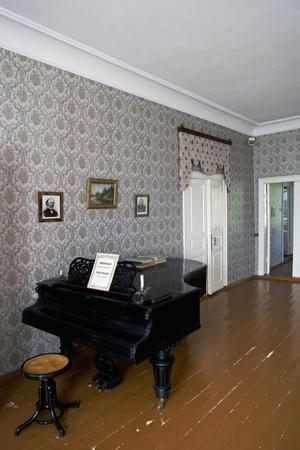 https://imgc.allpostersimages.com/img/posters/nikolai-rimsky-korsakov-s-1844-1908-piano-in-composer-s-house-in-ljubensk-near-pskov-russia_u-L-PV6XOV0.jpg?p=0