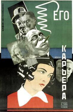 Film Poster, 1928 by Nikolaj Prusakov