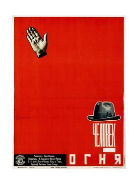 Poster for the Film the Man of Fire, 1929 by Nikolaj Prusakov