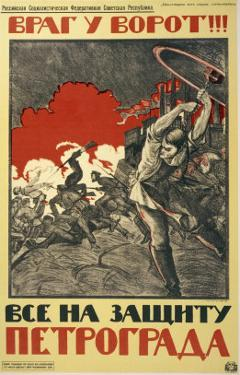 The Enemy is at the Gates!, Russians are Urged to Resist the Enemies of the Revolution by Nikolay Kochergin