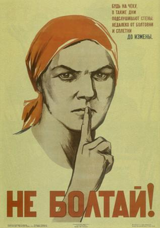 Do Not Chat!, 1941