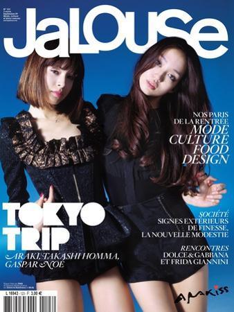 Jalouse, September 2009 - Kana Oya, Hanna Matsushima by Nobuyoshi Araki
