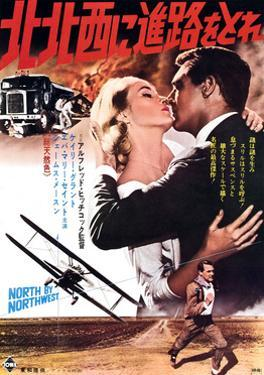 North by Northwest, Japanese Poster, Eva Marie Saint, Cary Grant, on Japanese Poster Art, 1959