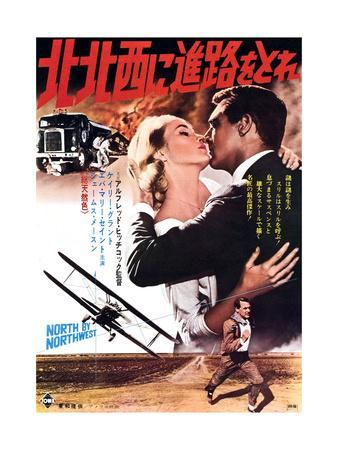 https://imgc.allpostersimages.com/img/posters/north-by-northwest-japanese-poster-eva-marie-saint-cary-grant-on-japanese-poster-art-1959_u-L-Q1BUCK20.jpg?artPerspective=n