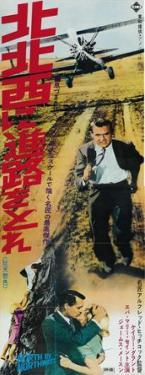 North By Northwest - Japanese Style