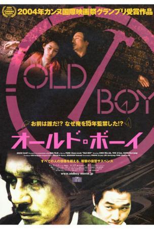 https://imgc.allpostersimages.com/img/posters/oldboy-japanese-style_u-L-F4S5V80.jpg?artPerspective=n