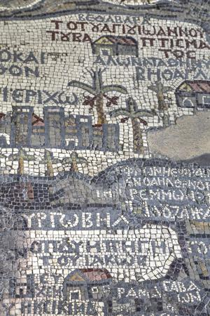 https://imgc.allpostersimages.com/img/posters/oldest-map-of-palestine-mosaic-dated-ad-560-st-george-s-church-madaba-jordan-middle-east_u-L-PWFRQC0.jpg?p=0