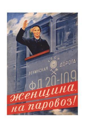 Woman, on the Steam Locomotive! by Olga Konstantinovna Deyneko