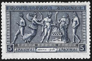 Olympic Offerings. Greece 1906 Olympic Games 5 Drachma, Unused