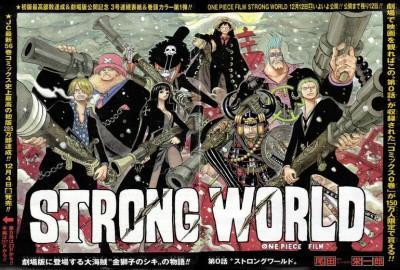 https://imgc.allpostersimages.com/img/posters/one-piece-film-strong-world-japanese-style_u-L-F4S4JW0.jpg?p=0