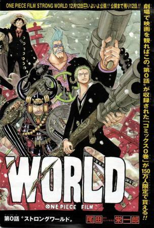 https://imgc.allpostersimages.com/img/posters/one-piece-film-strong-world-japanese-style_u-L-F4S4JY0.jpg?artPerspective=n