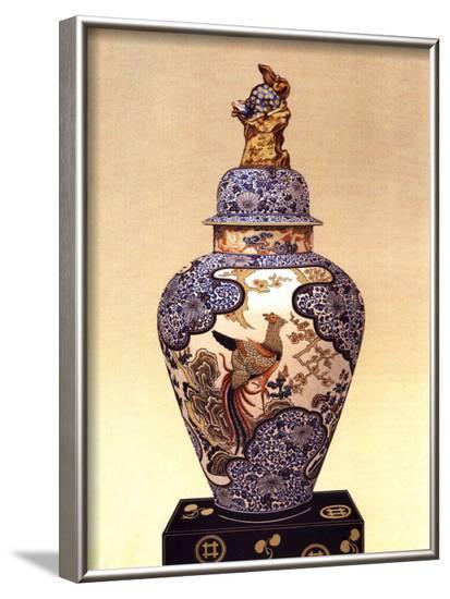 Oriental Blue Vase I--Framed Art Print
