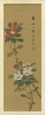 Oriental Floral Scroll V