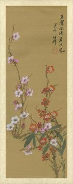 Oriental Floral Scroll VI
