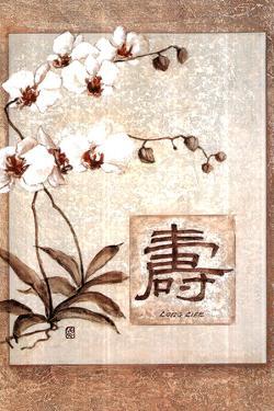 Oriental Long Life Floral Plastic Sign