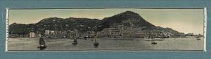 Embroidered View of hong Kong by Oriental School